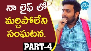 Jabardasth Comedians Getup Seenu and Kirak RP Interview Part #4 || Talking Movies With iDream - IDREAMMOVIES
