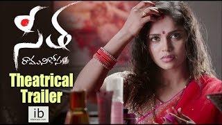 Seetha Ramuni Kosam theatrical trailer - idlebrain.com - IDLEBRAINLIVE