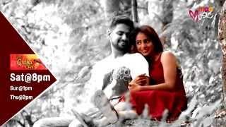 Geet Gatha Chal Promo 2 - MAAMUSIC