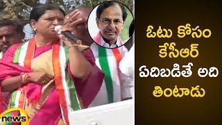 DK Aruna sensational comments on KCR | Gajwel election campaign 2018 | Mango News - MANGONEWS
