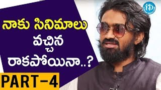 Arjun Reddy Movie Actor Rahul Ramakrishna Exclusive Interview Part #4 || Talking Movies With iDream - IDREAMMOVIES