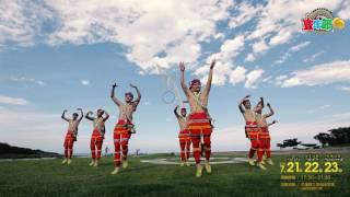 2017花蓮縣原住民族聯合豐年節年度大會舞