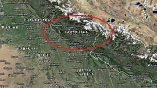 Earthquake tremors felt in Uttarakhand - NEWSXLIVE