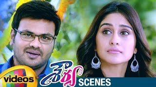 Manchu Manoj Impressed by Regina Cassandra | Shourya Telugu Full Movie Scenes | Prabhas Seenu - MANGOVIDEOS