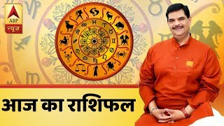 Daily Horoscope With Pawan Sinha: Prediction for December 19 - ABPNEWSTV
