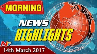 Morning News Highlights || 14th April 2017 || NTV - NTVTELUGUHD