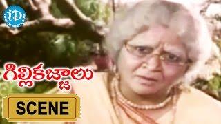 Gillikajjalu Movie Scenes - Brahmanandam Disguises Himself As Lord Rama || Srikanth - IDREAMMOVIES