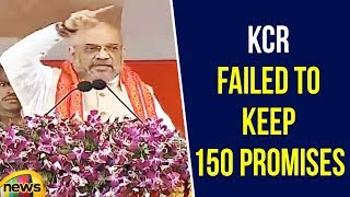 KCR Failed to keep 150 Promises Before 2014 Assembly Polls Says Amit Shah | Latest News | Mango News - MANGONEWS