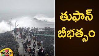 Phethai Cyclone Latest News | Cyclone Phethai Live Updates | AP Toofan Exclusive Video | Mango News - MANGONEWS