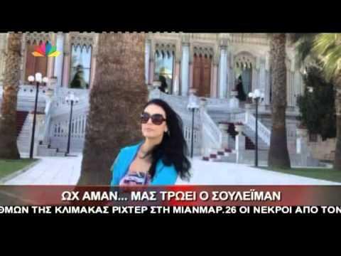 gossip-tv.gr Ελένη Φιλίνη: Μιλά για την τουρκική σειρά .mpg