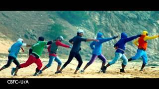 Ramudu Manchi Baludu Edemi Premo song - idlebrain.com - IDLEBRAINLIVE
