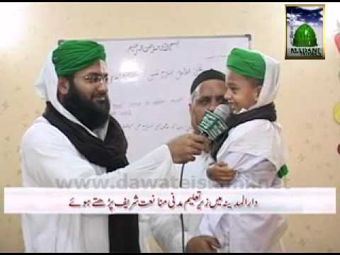 Documentary of Dar-ul-Madinah (Dawateislami)