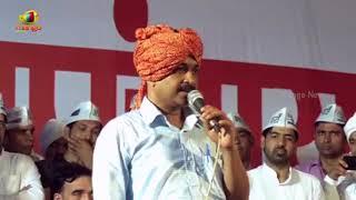 Delhi CM Arvind Kejriwal Addresses Bawana Mahapanchayat | Mango News - MANGONEWS