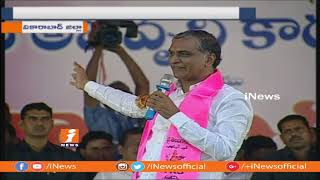 Minister Harish Rao Speech At Public Meeting In Kodangal | Comments On Congress | iNews - INEWS