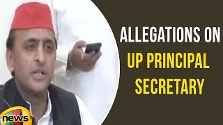 Akhilesh Yadav Allegations on UP Principal Secretary ,Laptop Distribution in Lucknow | Mango News - MANGONEWS