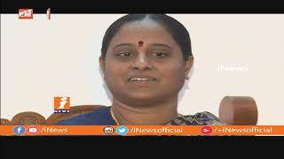 No Clarity Over Konda Couple MLA Tickets in Warangal | Loguttu | iNews - INEWS
