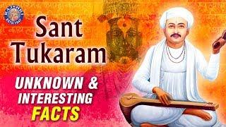 Abhang Tukayache - Marathi Devotional Popular Song | Rajshri Soul - RAJSHRISOUL
