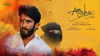 Aisha   Latest Telugu Short Film 2017 by Precious Prabhu   WOW One TV Release - YOUTUBE