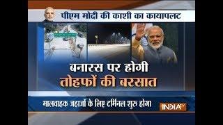 Uttar Pradesh: PM Narendra Modi to inaugurate key infra projects in Varanasi today - INDIATV