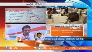 JDS Kumaraswamy & Congress MLAs Meeting Ends With Governor | Refuses Parade Of MLAs | iNews - INEWS
