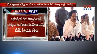 AP Home Minister Chinna Rajappa Speaks to Media Over Akhila Priya Security issue | CVR News - CVRNEWSOFFICIAL