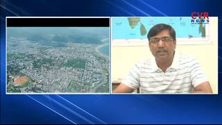 Weather department officer Srinivas on Cyclone Titli | Vishakapatnam | CVR News - CVRNEWSOFFICIAL