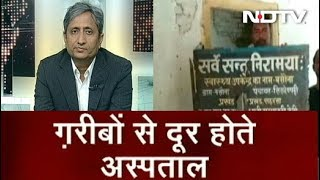 Prime Time With Ravish Kumar, June 21, 2018 - NDTV