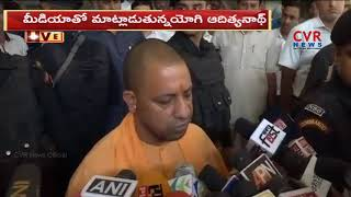 UP CM Yogi Adityanath addresses BJP lawmakers | CVR News - CVRNEWSOFFICIAL