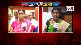 వైస్ జగన్ బీజేపీతో కలిసి తెలుగు ప్రజలను మోసం చేస్తున్నాడు : Congress Vs YCP : Punch to Punch | CVR - CVRNEWSOFFICIAL