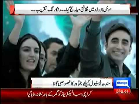 Bakhtawar Bhutto rap song for Sindh Festival