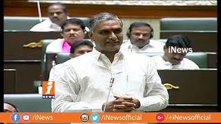 Harish Rao Speech in Assembly | On Pocharam Srinivas Reddy Elected as TS Assembly Speaker | iNews - INEWS