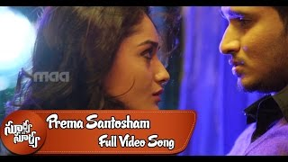Prema Santosham : Surya vs Surya Full Video Song - MAAMUSIC