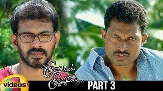 Sri Ramudinta Sri Krishnudanta 2019 Latest Telugu Movie HD   Deepthi Setty   Part 3   Mango Videos - MANGOVIDEOS