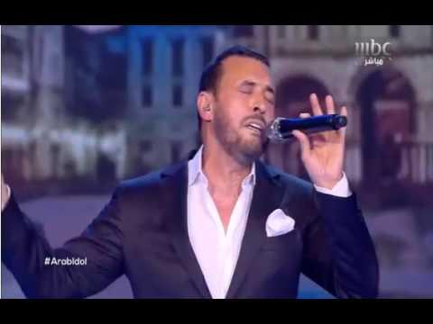 القيصر كاظم الساهر ما بين حب وحب على مسرح عرب ايدول Arab Idol 2016