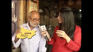 Chai Par Charcha: Muzaffarpur discusses on Lok Sabha Elections - ABPNEWSTV