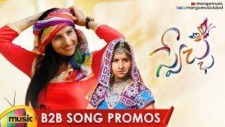 Mangli Swecha Movie Back To Back Song Promos | Mangli | KPN Chawhan | Bhole Shawali | Mango Music - MANGOMUSIC