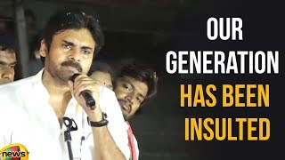 Pawan Kalyan Says Already Our Generation has Been Insulted in Telangana | Janasena Latest Updates - MANGONEWS
