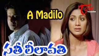 Sathi Leelavathi Telugu Movie Songs | A Madilo Video Song | Manoj Bajpai, Shilpa Shetty - TELUGUONE