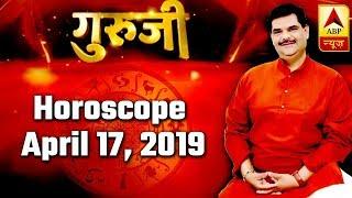 Daily Horoscope of April 17, 2019 - ABPNEWSTV