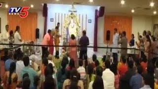 Guru Purnima Celebrations at Shirdi Sai Dham in South Brunswick | TV5 News - TV5NEWSCHANNEL