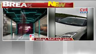 Police Held Woman & Found the Missing Child From Rims Hospital at Adilabad | CVR NEWS - CVRNEWSOFFICIAL