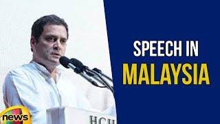 Congress President Rahul Gandhi Speech In Malaysia | Mango News - MANGONEWS
