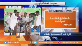 KTR Tour in LB Nagar Today | To Participate In Mana Nagaram Event | Hyderabad | iNews - INEWS
