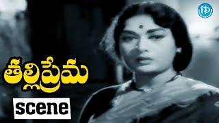 #Mahanati Savitri Thalli Prema Scenes - Lalitha Avoids His Son From Savitri || NTR, Savitri - IDREAMMOVIES