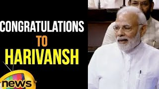 PM Narendra Modi Congratulations to Harivansh, and Warm Welcome to Arun Jaitley | Mango News - MANGONEWS