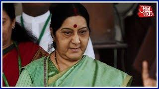 Breaking News | 39 Indians Missing In Iraq's Mosul Killed By ISIS: Sushma Swaraj - AAJTAKTV