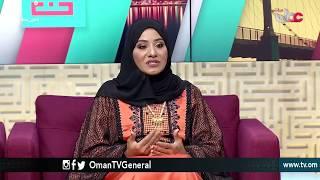 جائزة المرأة القيادية في مجال الأمن السيبراني | من عمان | الخميس 12 أبريل 2018م