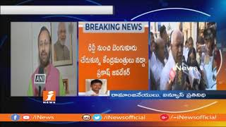 Yeddyurappa To Hold Parade with Supporting MLAs at Raj Bhava Today To Form Govt in Karnataka | iNews - INEWS