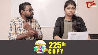 Fun Bucket | 225th Episode | Funny Videos | Telugu Comedy Web Series | Nagendra K | TeluguOne - TELUGUONE
