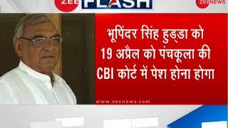 Summon issued to Former Harayana CM Bhupinder Singh Hooda - ZEENEWS
